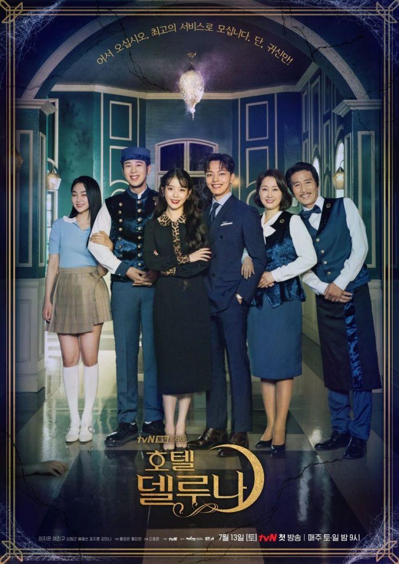 Poster Hotel del Luna. IU sebagai peran utama berada di tengah-tengah karakter lainnya yang memakai baju senada biru tua.