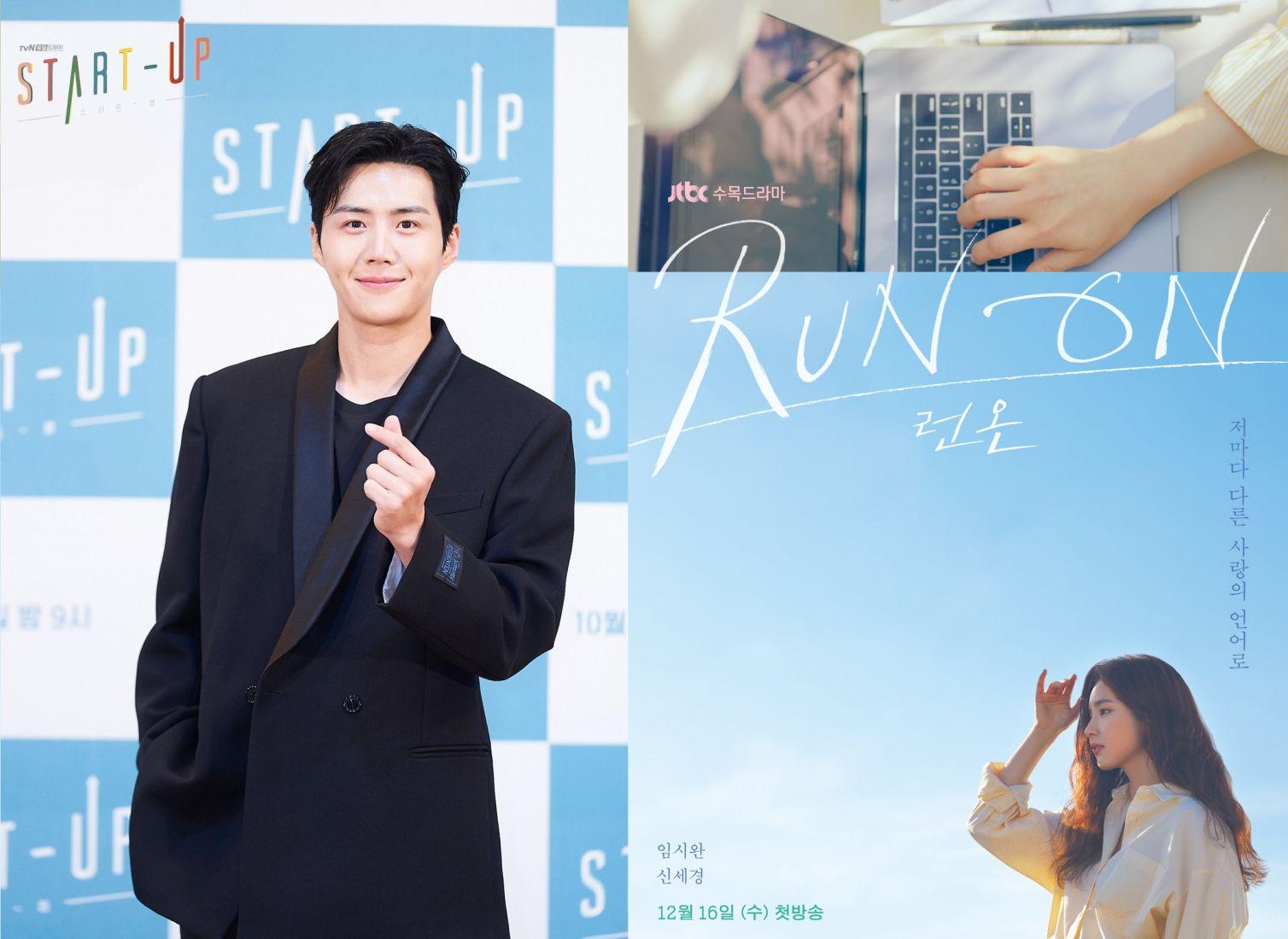 Kim Seon Ho akan muncul dalam drama Korea Run On. Foto Kim Seon Ho dan Poster Run On.