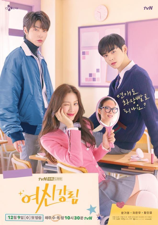 Poster True Beauty, drama Korea yang dibintangi Hwang In Yeop bersama Cha Eun Woo dan moon Ga Young